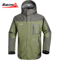 Makino ma outdoor jacket outdoor Men twinset cotton disassembly liner ski suit