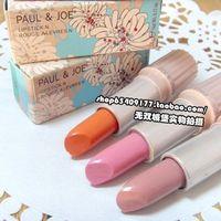 Paul&joe lipstick variegating powder orange red 10 nude color