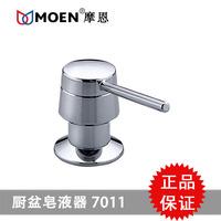 Mr mohn moen sink copper chrome plastic bottle soap dispenser 7011