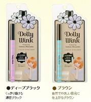 Koji dolly wink 2012 summer liquid eyeliner pen