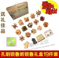 Casual wooden educational toys quality birthday gift box 19 piece set