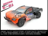 Hobao 1:8  28Grade Nitro Engine 4WD Short Course Truck SC8 RTR