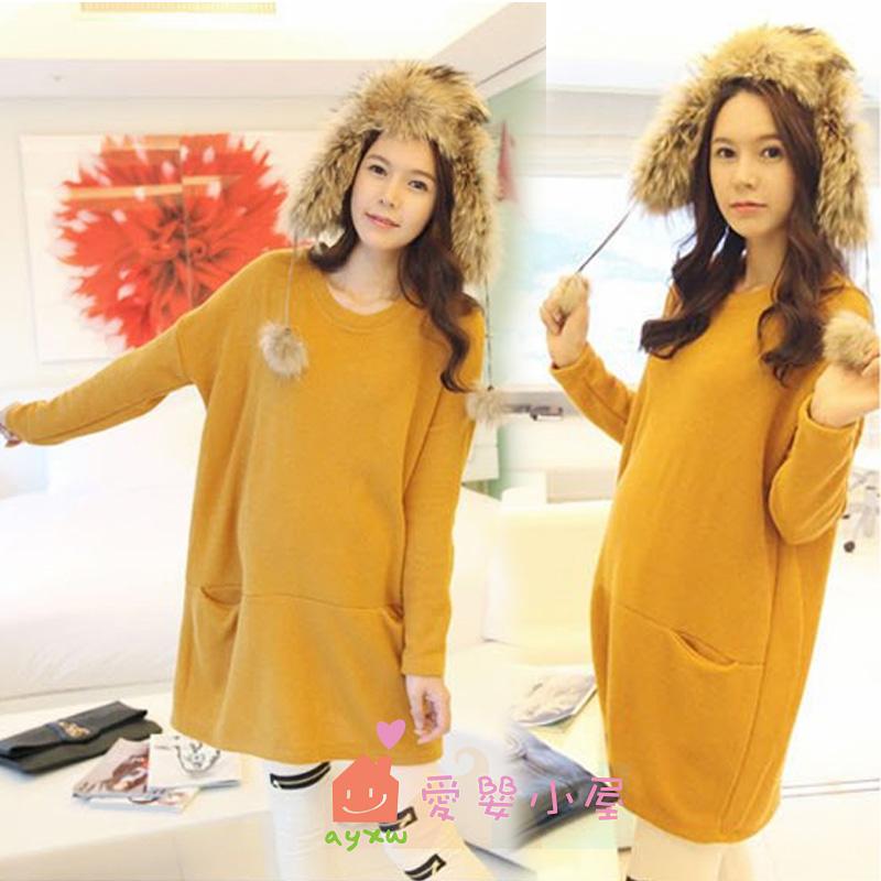 Maternity clothing maternity autumn loose comfortable long design sweatshirt maternity clothing top yf2325(China (Mainland))
