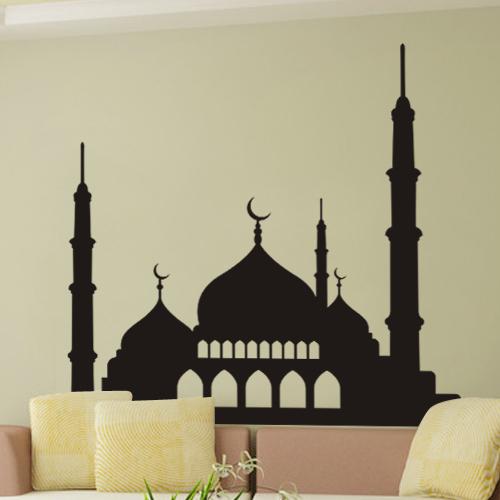 Achetez en gros murales islamique en ligne des for Decoration murale islamique