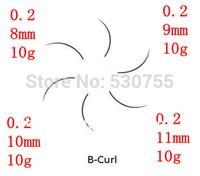 charming false eyelash kit single lashes extension 0.2 B curl 8mm/9mm/10mm/11mm