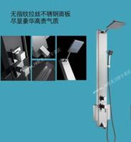 Yinlong shower column bath shower bathroom bathtub shower faucet