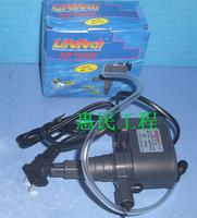 Life tech ap1200 submersible pump 8w