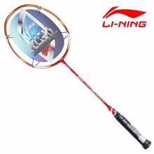 wholesale badminton rackets
