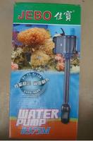 Jebo ap r375m submersible pump r375 r208 pr208 fish tank