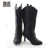 Shapi medium-leg boots 27105 - 06