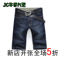 Primaries water wash men's summer clothing shorts slim jeans capris denim i-08