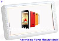 7 inch Motion sensor portable lcd advertising player