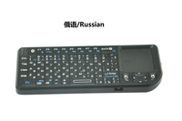 Rii RT-MWK02-RU  Russian Multimedia Mini Bluetooth Keyboard Mouse Comb  with Touchpad Laser Pointer