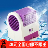 Usb battery dual air conditioning aroma fan air conditioning mini fan