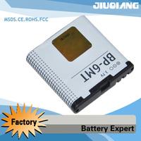 BP-6MT BP 6MT Battery for NOKIA 6350 6750 E51 N81 N82 6110 Batterie Batterij Bateria AKKU Accumulator PIL
