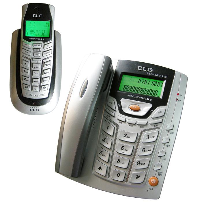 Slim Cordless Phone Cordless Phone Fedex
