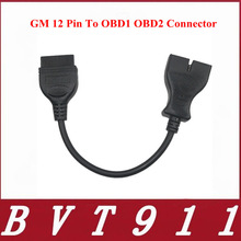 obd1 scan tool price