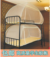 Bunk beds mongolia mosquito net bag singleplayer folding 1 meters bed mosquito net double layer bed mosquito net