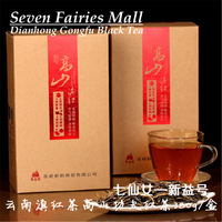 Yunnan Fengqing Dianhong Alpine Ecosystems Spring Tea, 380g High Quality Yunnan Kungfu Black Tea, Much Loved Weight Loss Product