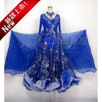 Free shipping 2013 quality modern dance skirt modern dance skirt skirts br98