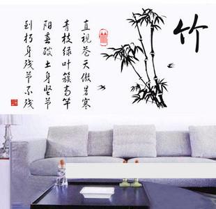 iShow K8 Wall stickers bamboo decorative painting(China (Mainland))