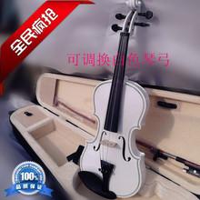 White violin practice adult child handmade -(China (Mainland))