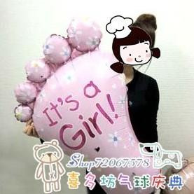 Groothandel goedkope ballonnen te koop kopen goedkope ballonnen te koop partijen uit china - Baby voet verkoop ...