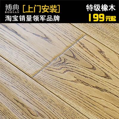 도매 엔틱 오크 나무-구매 엔틱 오크 나무 많은 중국 물품 엔틱 ...