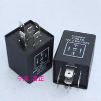 10PCS - EP27  LED  flasher relay for LED indicators 12v -5PIN