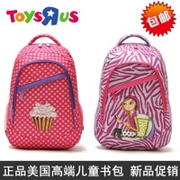 2013 primary school students school bag 1 - 3 - 6 female child school bag burdens double-shoulder