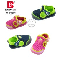 517 breathable net fabric baby toddler shoes female child cotton cloth shoes single shoes casual shoes