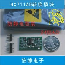 diy sensor price