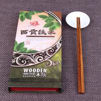 Hophornbeam choptsicks natural solid wood mahogany chopsticks gift box treasures