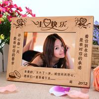 Maple photo frame engraving gift diy photo album birthday gift schoolgirl male to send wife romantic