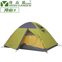 3 aluminum rod large double layer windproof rain tents