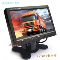 Car monitor 7 lcd screen 800 480 high-definition digital screen truck reversing rearview 24v