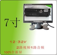 7 car monitor bus 12v-24v voltage 2 reversing