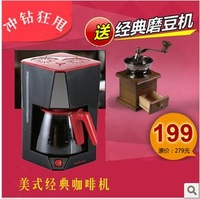 Classic american coffee machine be grinder american coffee machine household coffee machine