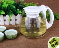 Heat resistant glass teapot tea device high temperature resistant flower pot cool water pot 1100ml
