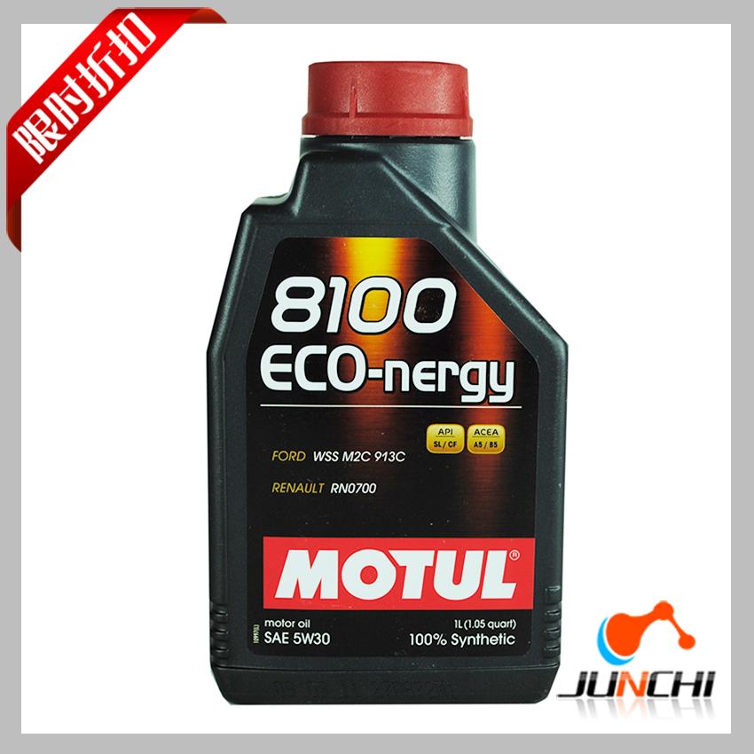 Online Get Cheap 5w30 Engine Oil Alibaba