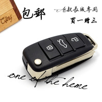 Haversian m4 c30 great wall coolbear c20r m2 folding key car remote control refires