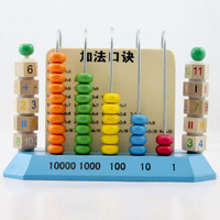 Puzzle educational toys 50 calculation frame zhusuan rack arithmetical rack toy 2 - 7