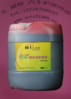 Wax washing liquid car wash shampoo wax washing liquid