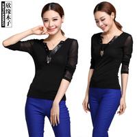Fashion Net's bottoming blouse 91002