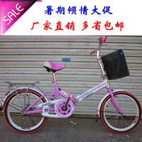 20 folding bicycle gift car folding bicycle shock absorption portable folding bike