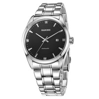 Reynolds rarone series table mirror male mechanical watch 884069