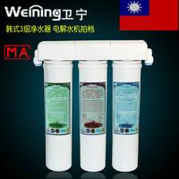 3-stage water purifier  pre-filter water  excellent taste
