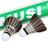 High quality Badminton shuttlecock Free shipping High quality 76-77-78 speed 12PCS