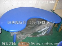 Plastic table full of the chair moon table bend table plastic tables and chairs nursery furniture