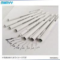 Marvy 4600 pen needle sketch pen hook line pen model stylus